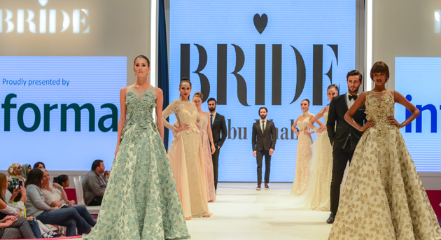 662069e42 موسم الأعراس... دليل كامل لتجهيز ليلة العمر - أوقات دبي